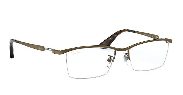 Ray Ban RX 8746D 1020