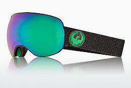 Gafas de deporte Dragon DR X2 BASE 333